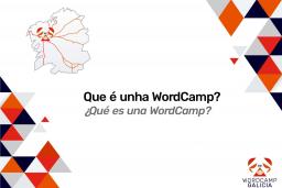 Que é WordCamp Galicia?