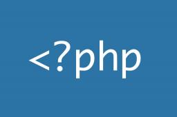 176. Namespaces de PHP