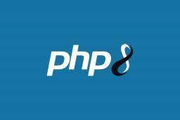 194. WordPress y PHP 8